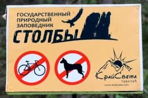 Fahrräder + Hunde sind verboten