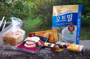 1. Einkauf Südkorea