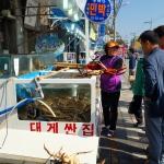 Frischfischmarkt