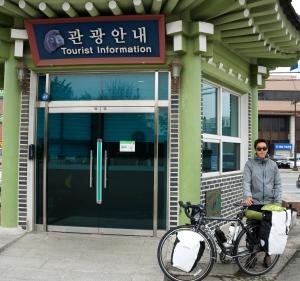 Koreanischer Tourist
