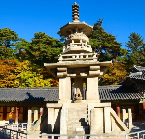 Schatzpagode Bulguksa Tempel