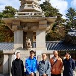 Ausflug mit Mönch Hyegak