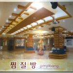 Ruheräume im Jimjilbang