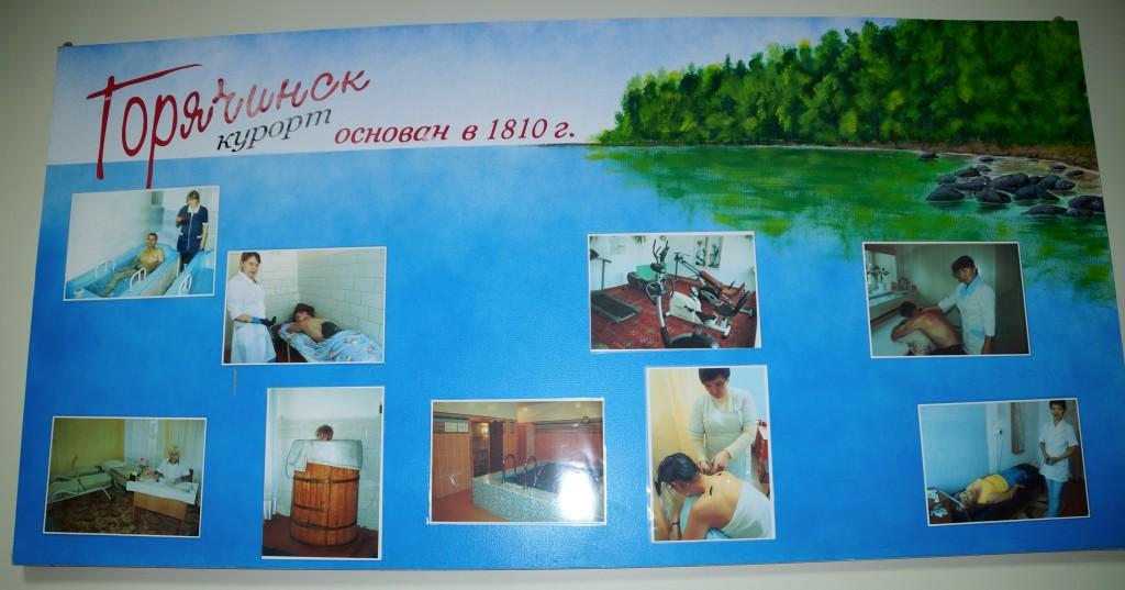 Darstellung der Behandlungsmethoden