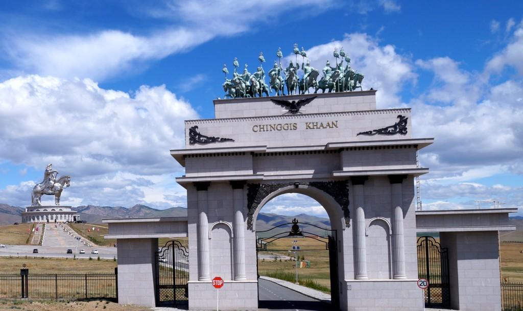 Chinggis Khaan Statue Complex