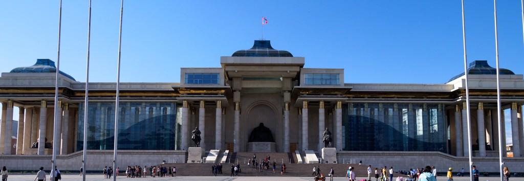 Regierungs- und Parlamentsgebäude