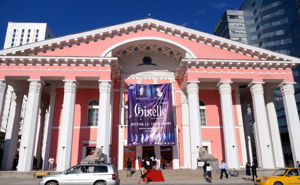 Opernhaus Ulaanbaatar