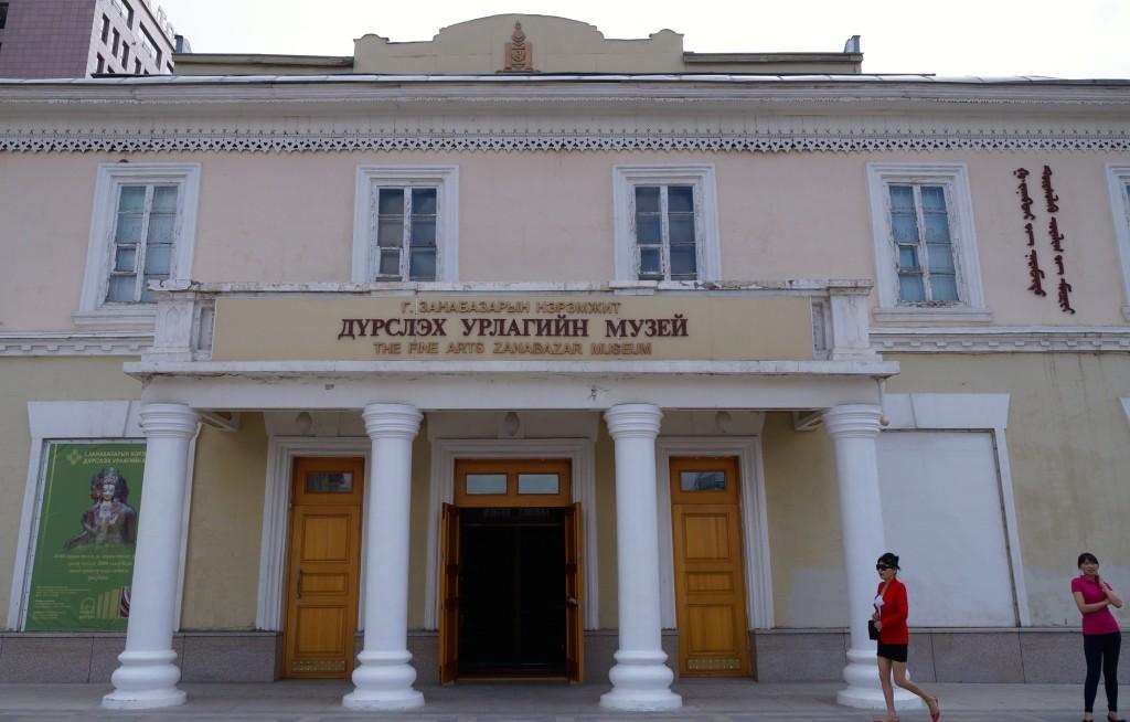 Zanabazar Museum der bildenden Kunst