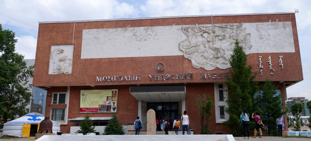 Nationalmuseum der Mongolei